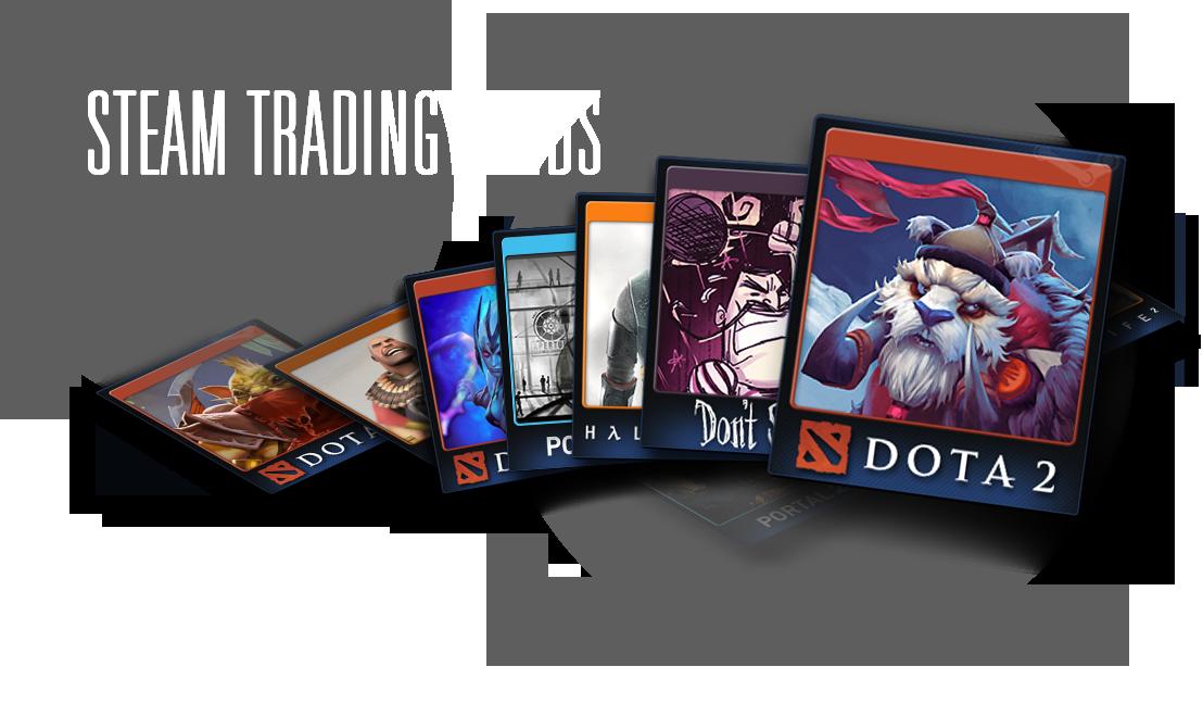 Обменяюсь карточками