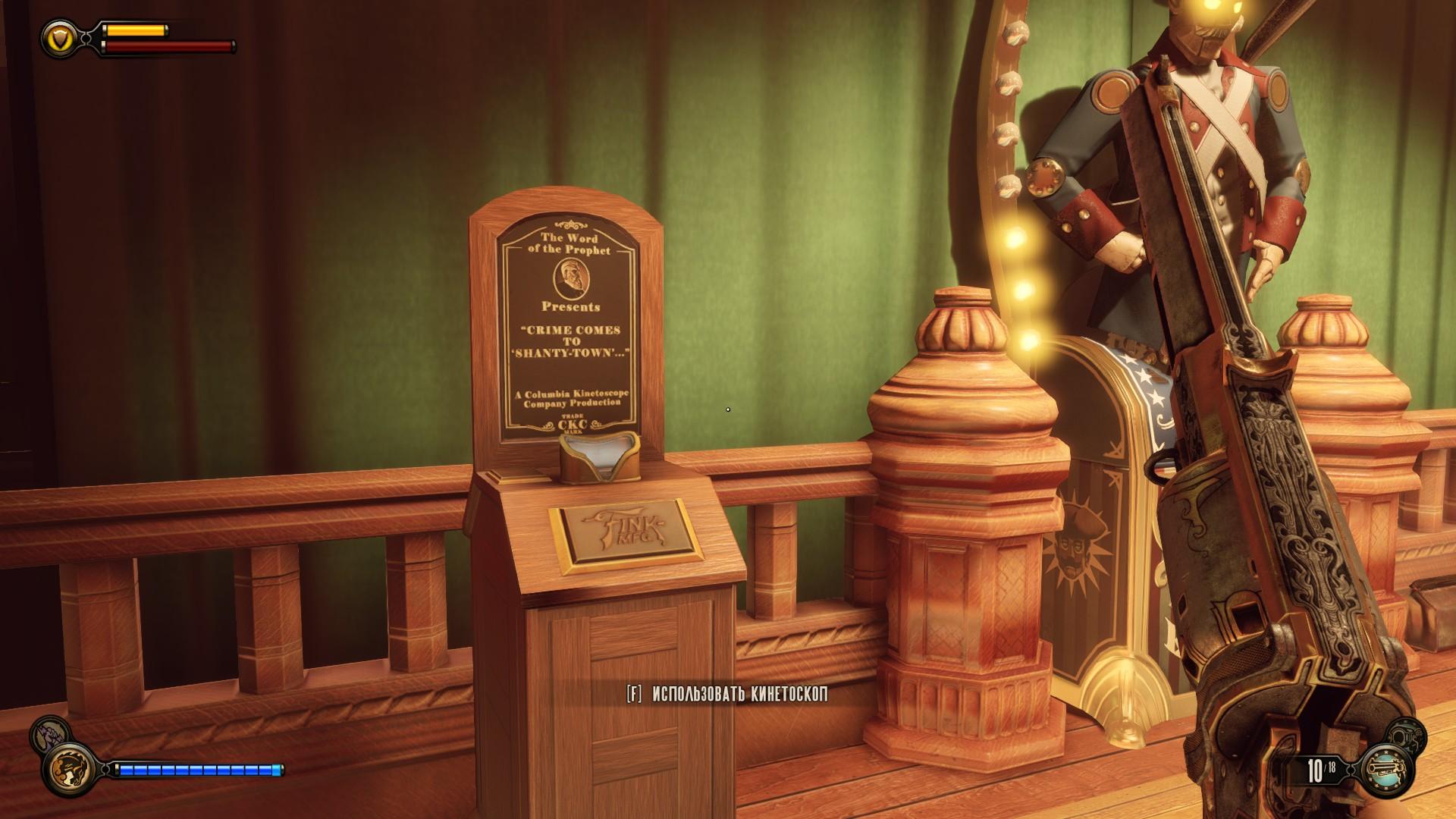 Bioshock игровые автоматы игровые автоматы онлайн бесплатно 777 без регистрации
