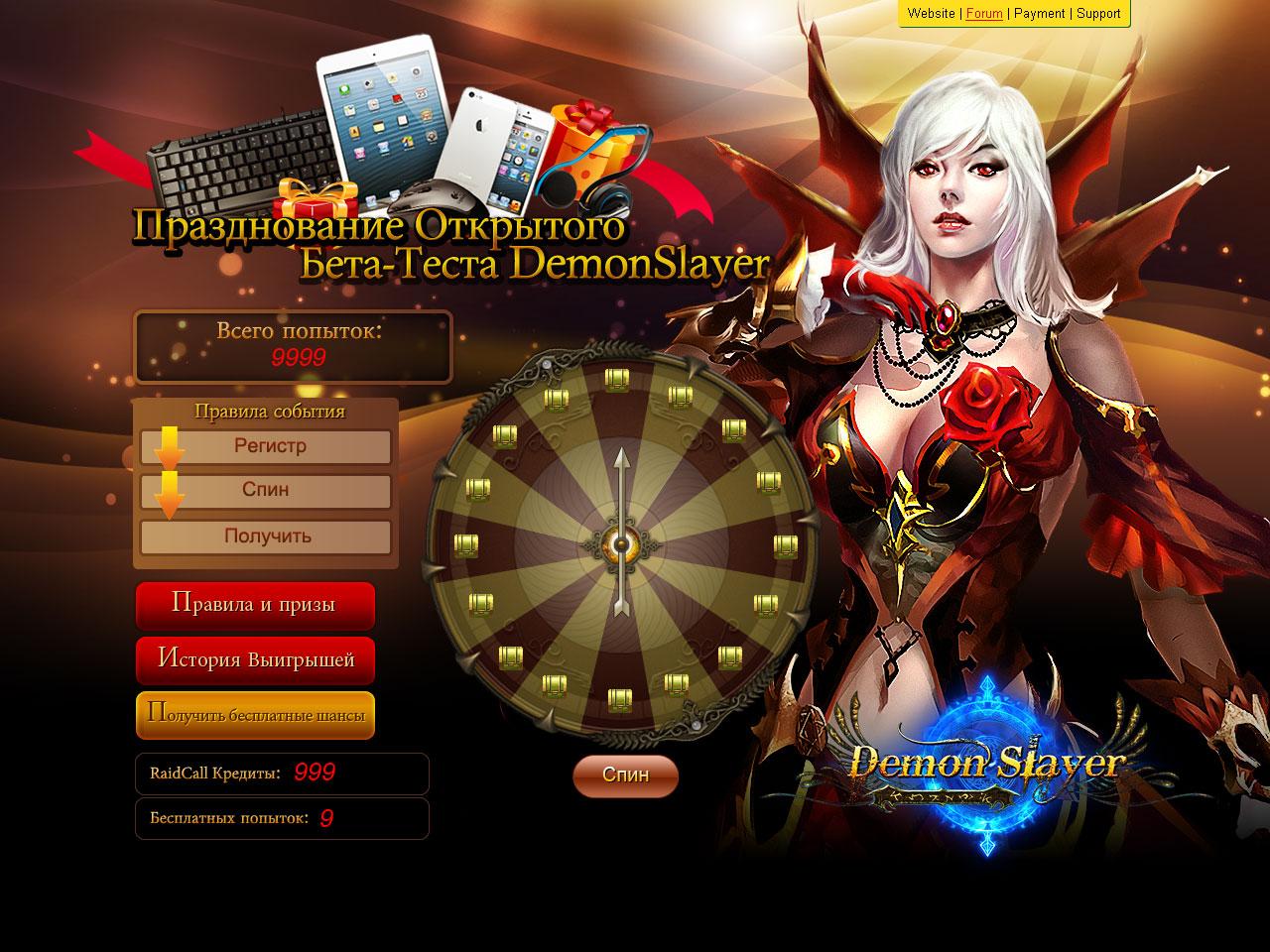 Обои devil, powerful, rock, girl, vampire, oni, battlefield, blood, blade, wing, sword, combat. Разное foto 14