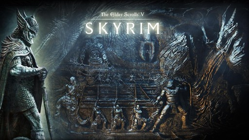 Elder Scrolls V: Skyrim, The - Всем скайрим!