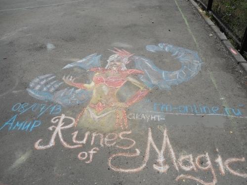 Runes of Magic - Итоги конкурса Раскрась город рунами .