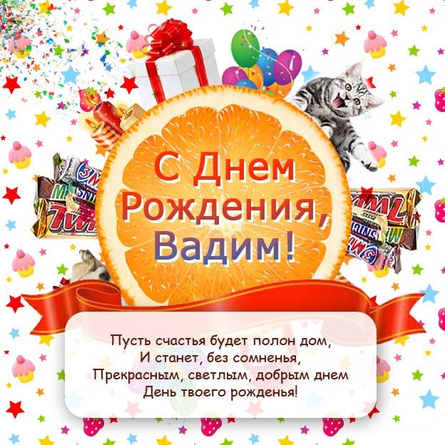 Приложения вконтакте - заработок на социальной сети - стр 4