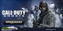Sotsset_call_of_duty_ghosts_igromagaz