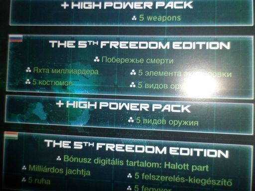 Splinter Cell: Blacklist - Tom Clancy's Splinter Cell: Blacklist. The 5th Freedom Edition - обзор