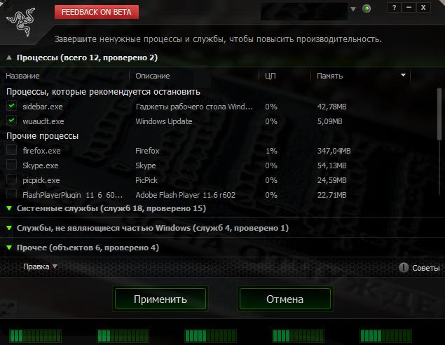 скорость интернета гаджеты для windows 7