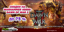 Sotsset_warhammer_40000_dawn_of_war_2_igromagaz