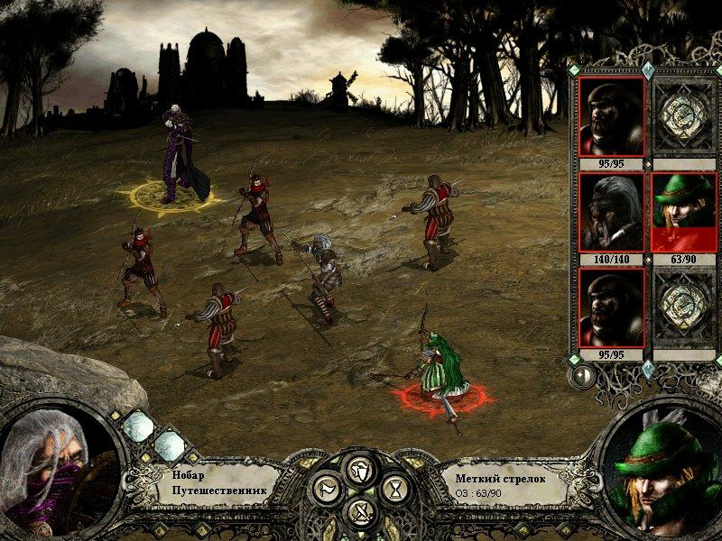 игры зелья смерти