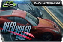 "Релиз ""Need for Speed Rivals"""