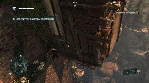 Assassin's Creed IV: Black Flag - Прохождение дополнения «Авелина» в Assassins Creed IV: Black Flag