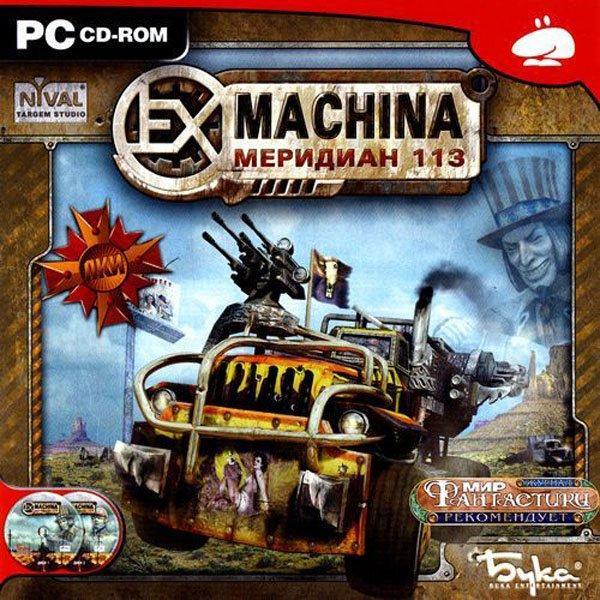 Ex machina meridian 113 (2006) скачать торрент бесплатно.