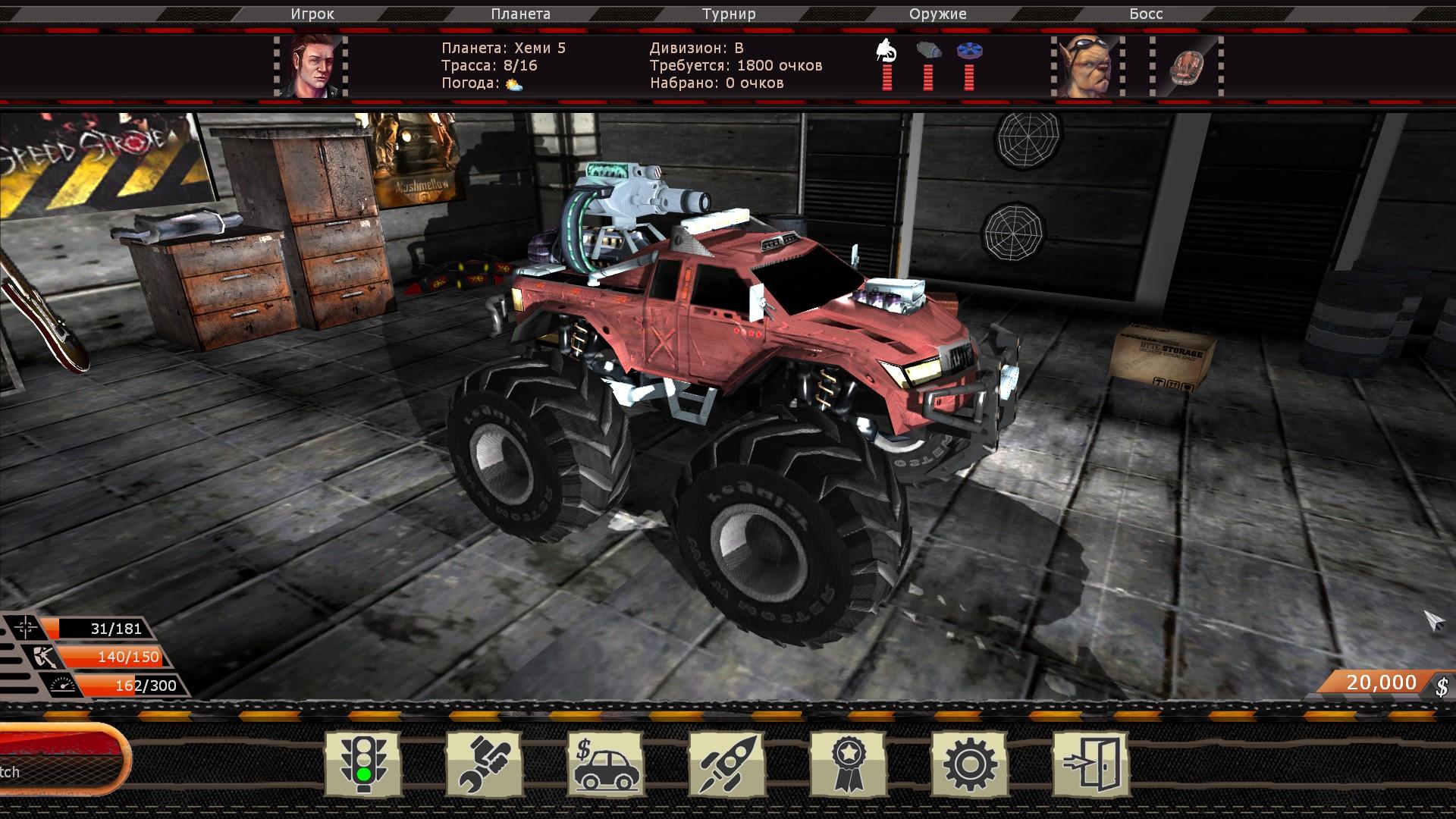 Галерея rock'n'roll racing 3d — gamer. Ru: социальная сеть для геймеров.