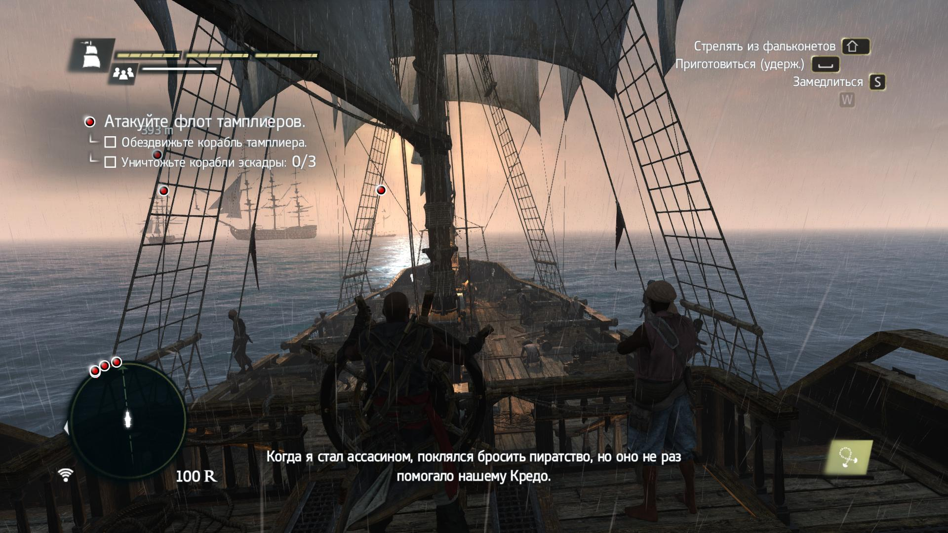 Assassins creed 4 black flag про негра