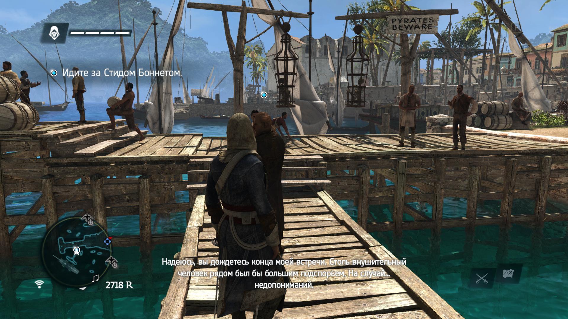 Где находятся сохранения assassins creed 4 black flag