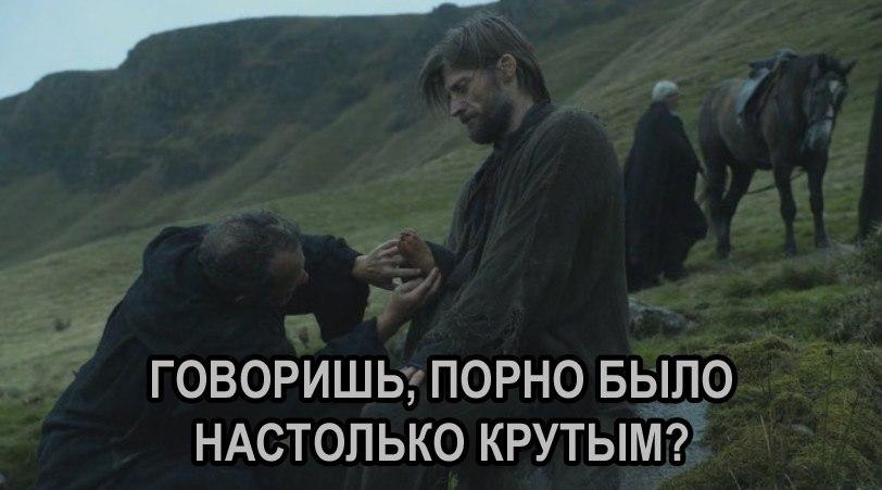 Обзор сериала «Игра престолов»