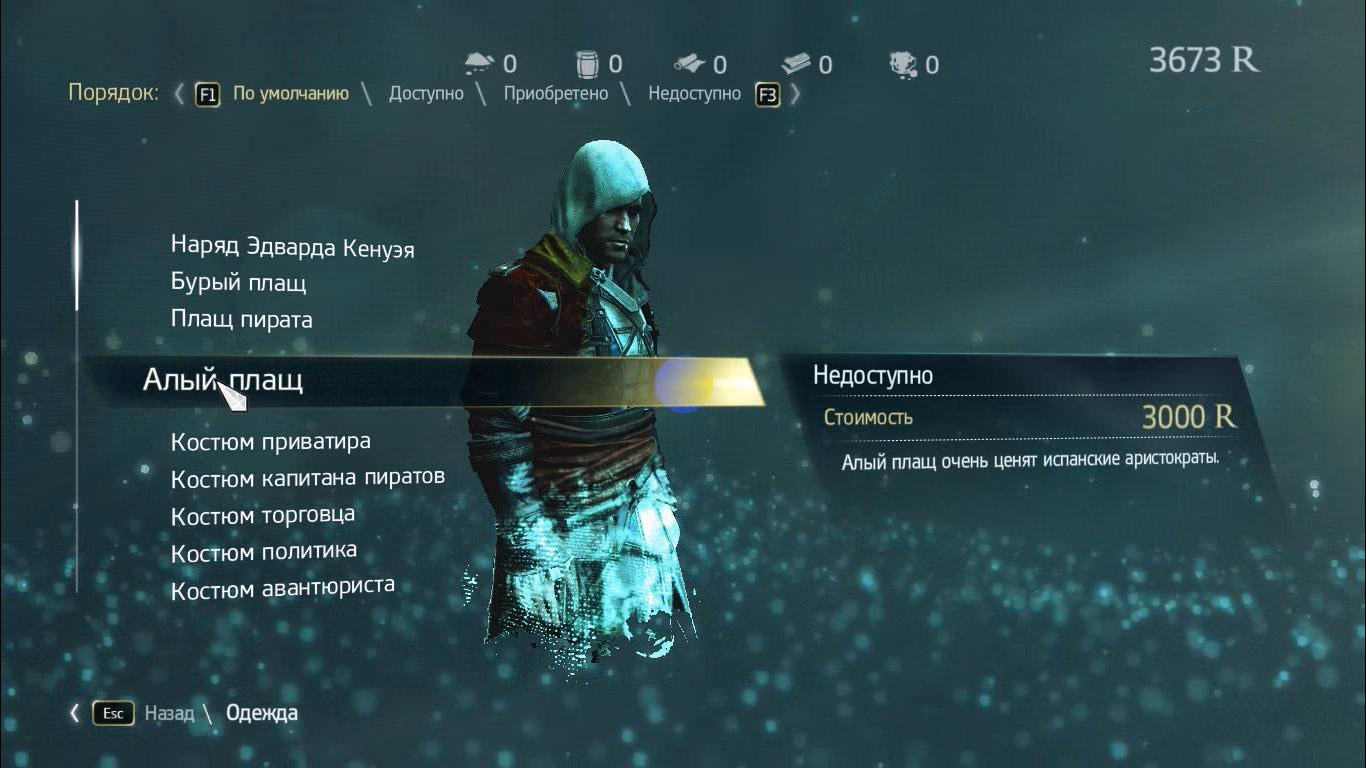 Assassin's Creed 4: Black Flag - Персонажи - Гавань Корсаров | 768x1366