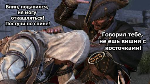 Assassin's Creed IV: Black Flag - Карты Assassin's Creed Liberation HD