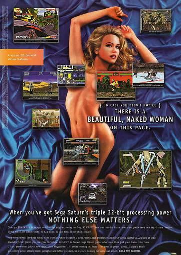 сексуальные игры на консоль-бю3