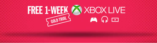 Бесплатная 1 неделя XboX Gold