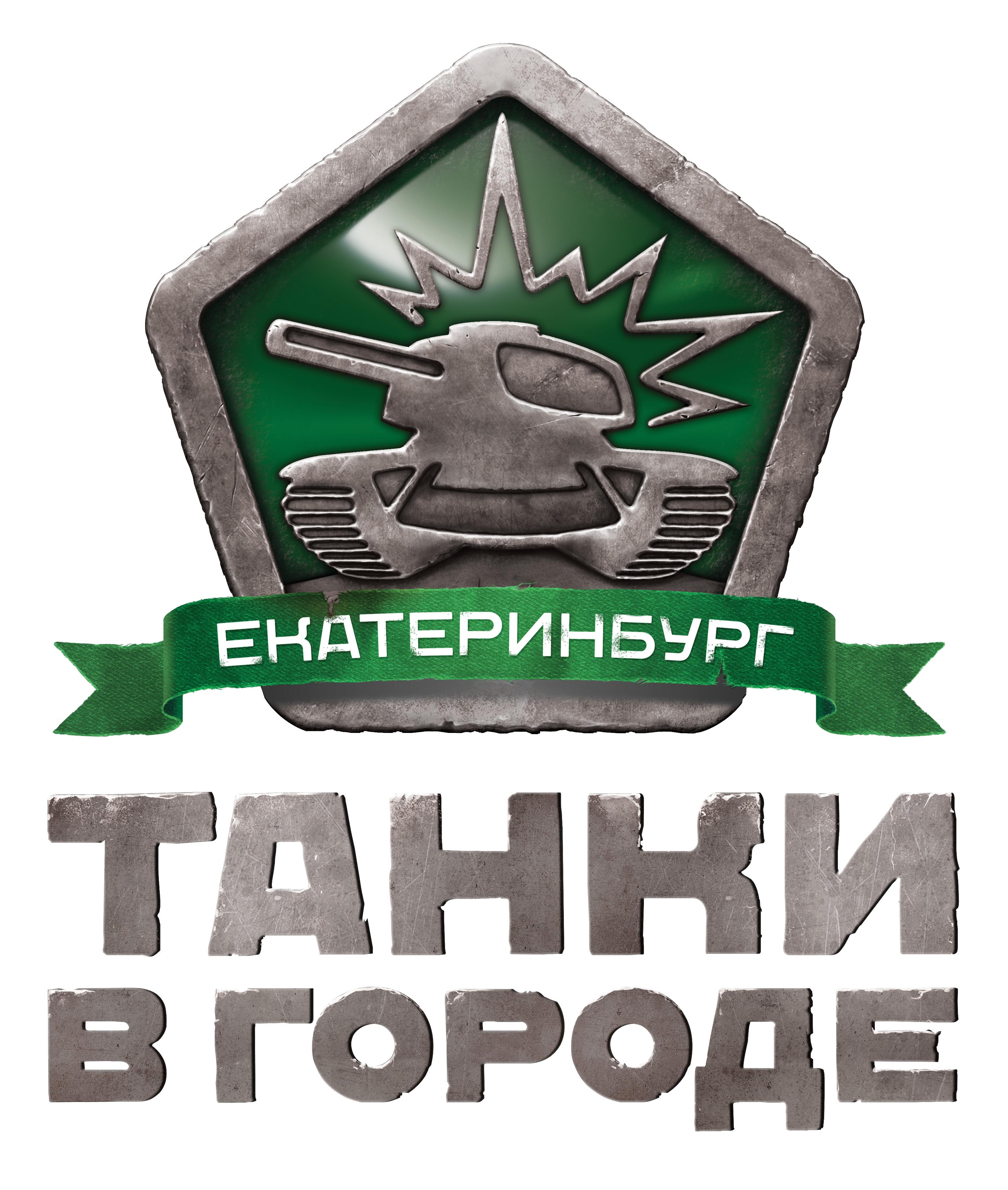 Tanki Onl