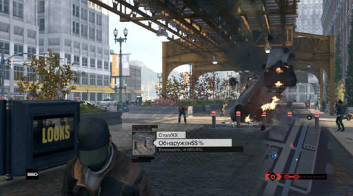 Watch Dogs - Рецензия на игру «Watch_Dogs»
