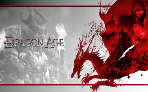 Dragon Age: Начало - Dragon Age: Origins «Incomplete» Editio - доводим до ума Ultimate-версию знаменитой игры