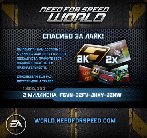 Need for speed 2015 код активации origin