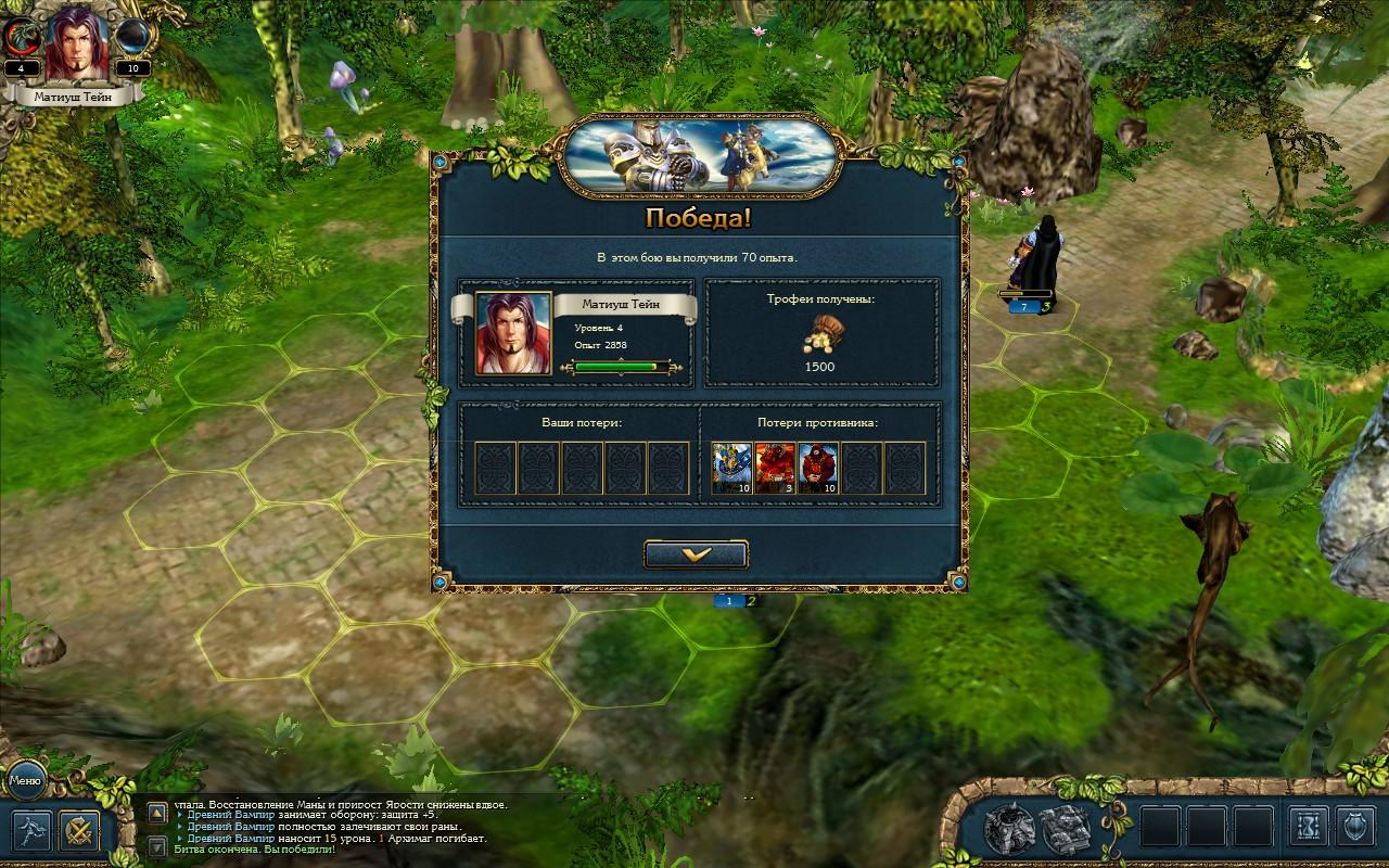 Bounty Легенда О Рыцаре Игру