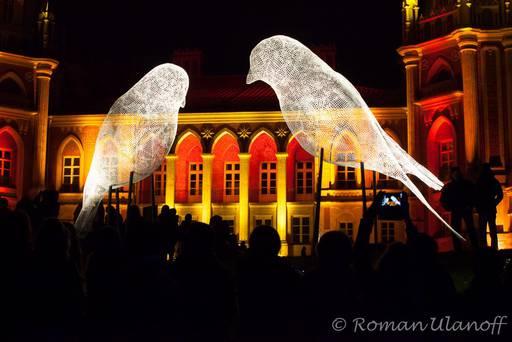 Lightfest | Фестиваль света