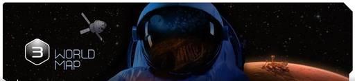 НАСА предлагает желающим отправить свое имя на Марс бесплатно!!!