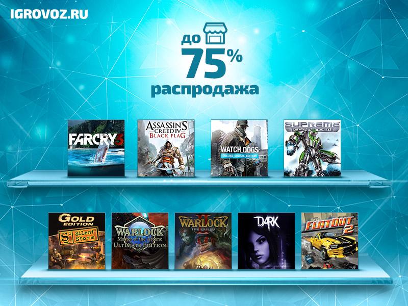 Интернет Магазин Цифровых Игр