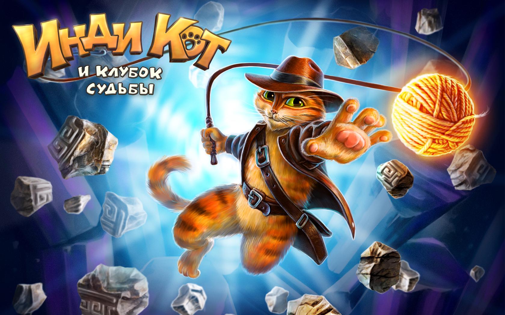 Игра инди кот в фейсбук