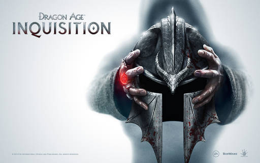 Dragon Age: Inquisition - Инквизиция: впечатления