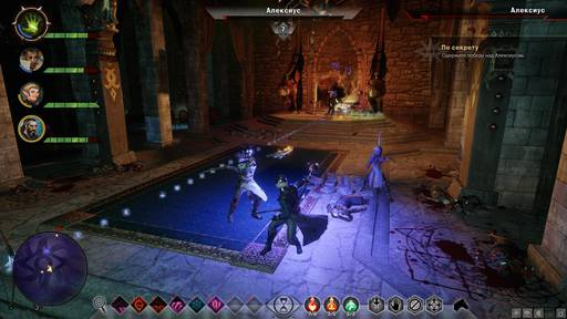 Dragon Age: Inquisition - Гайд по прокачке мага в Dragon Age: Inquisition