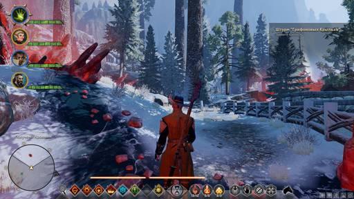 Dragon Age Inquisition Мозаика Западный Предел
