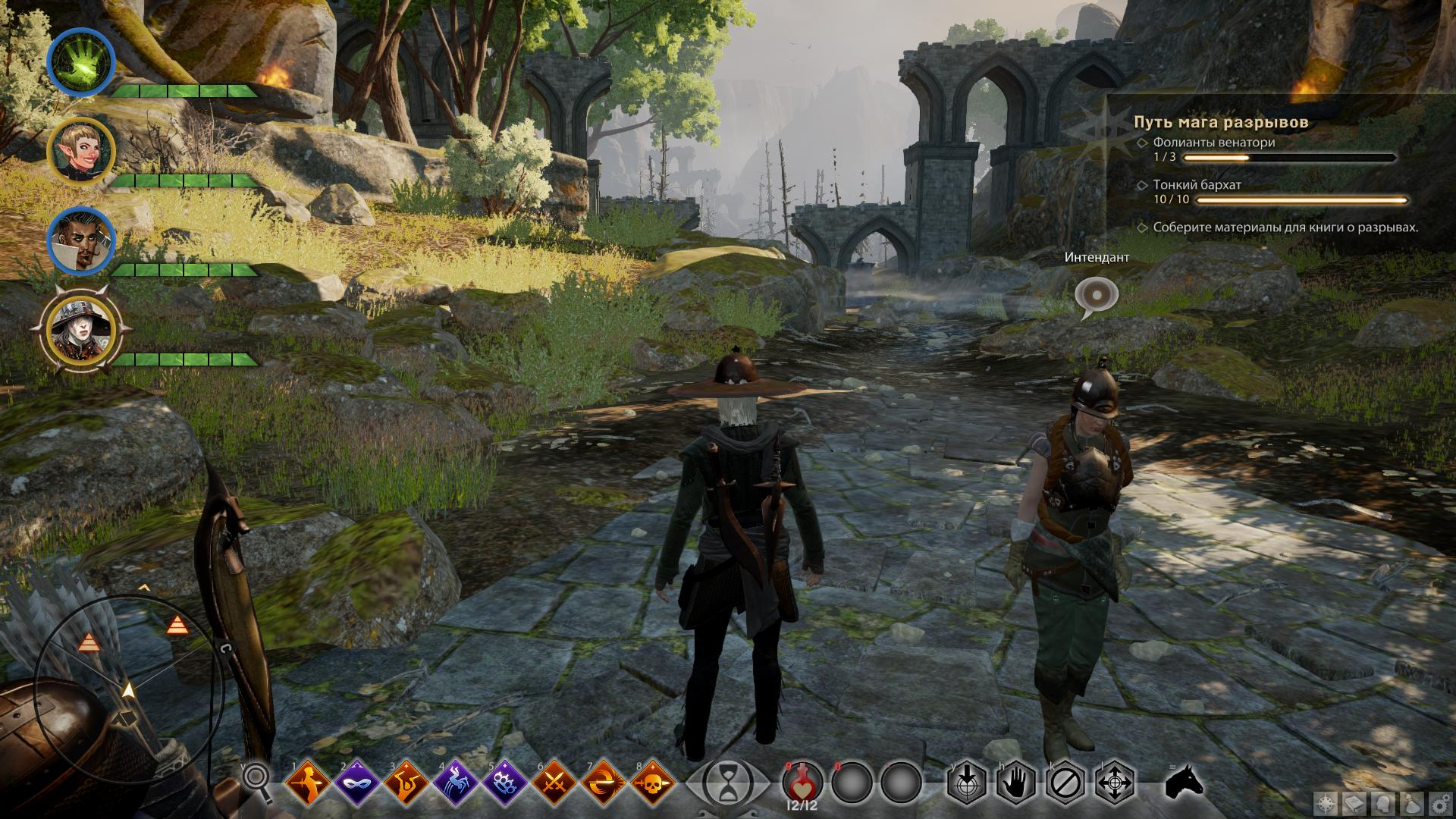 Dragon age inquisition помощь по игре