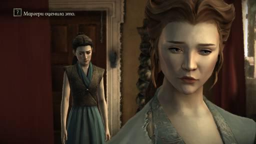 прохождение игры престолов первый эпизод