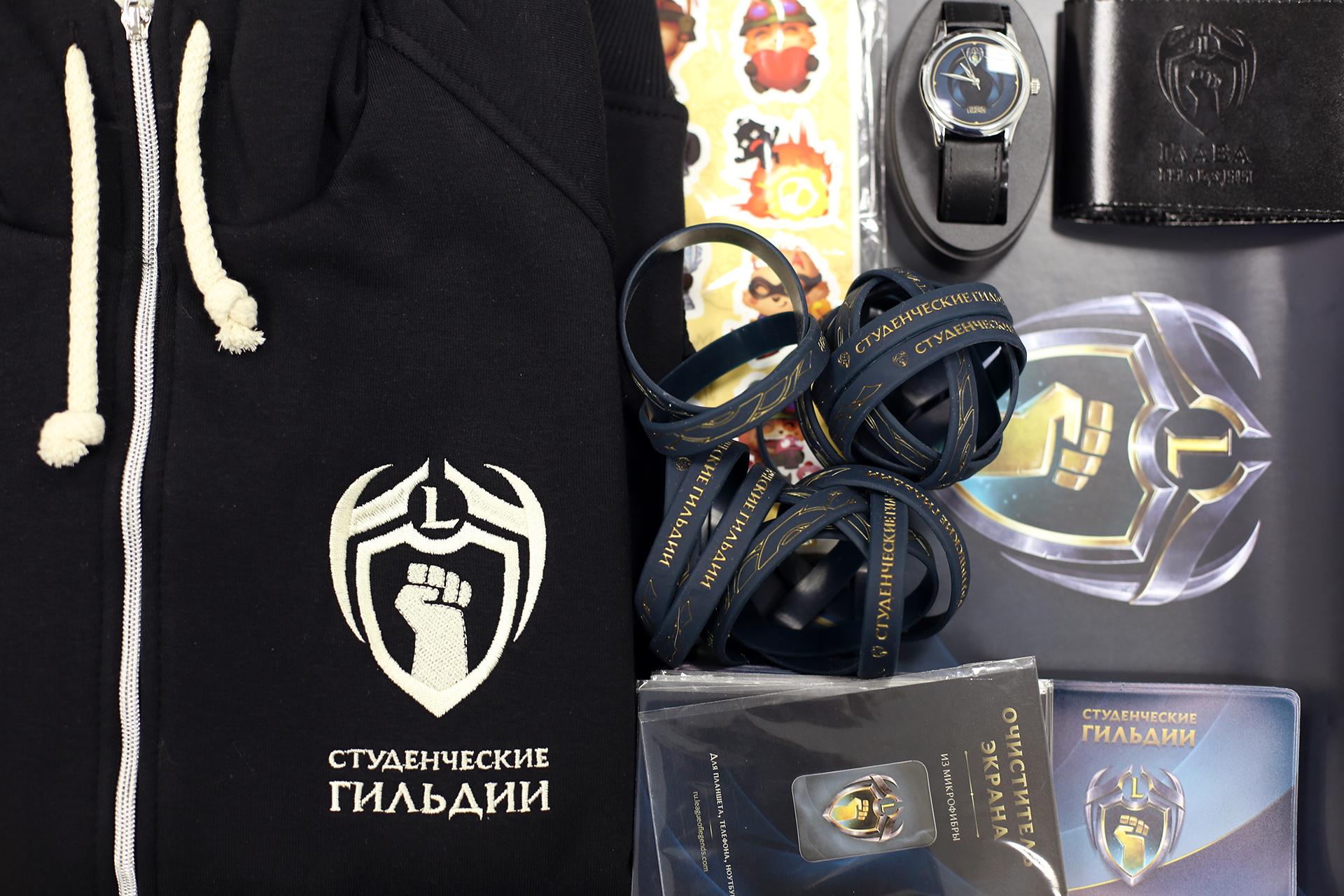 Награды Главам гильдии! - Сообщество League of Legends Форум