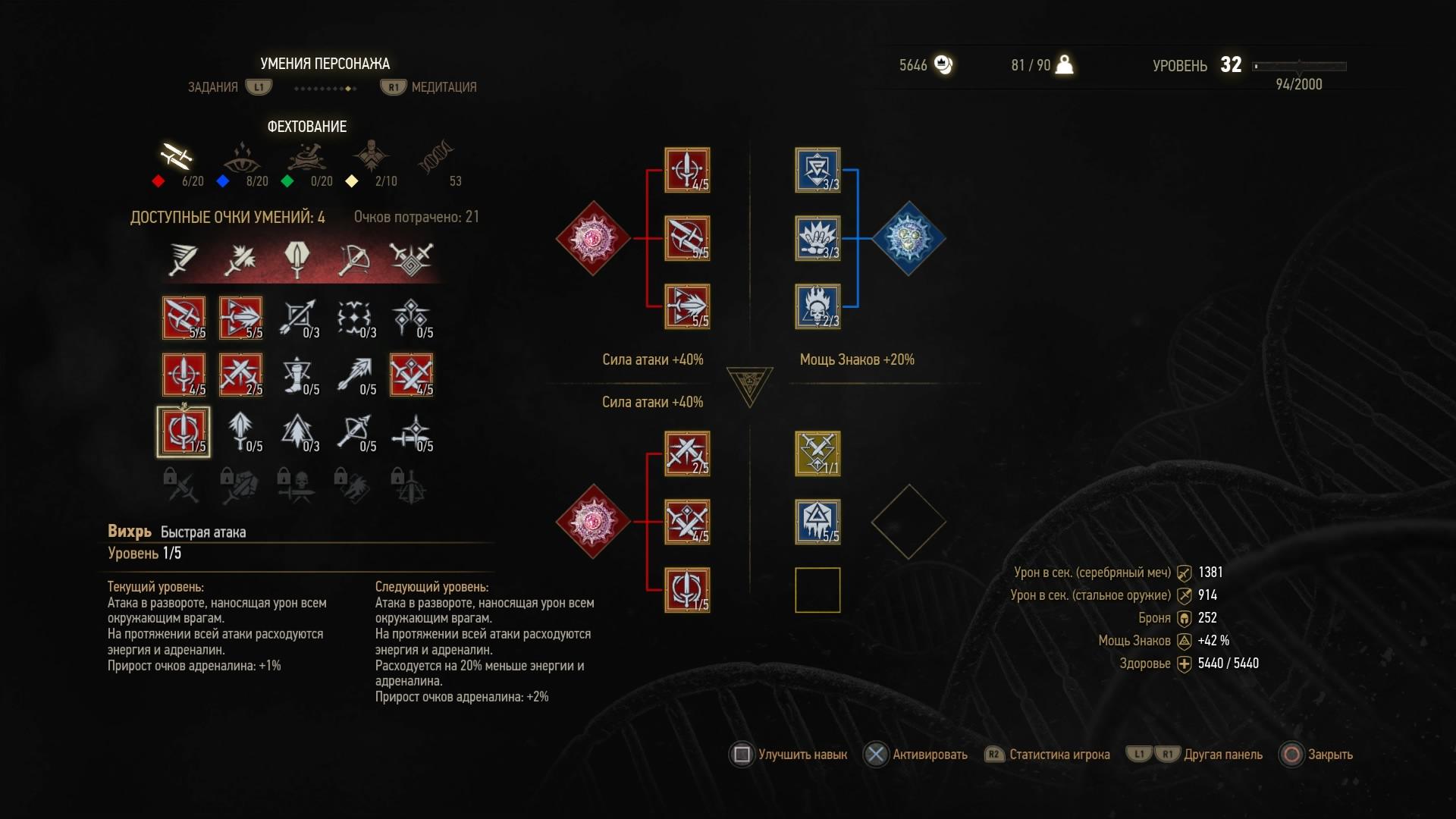 Игра престолов на английском с субтитрами