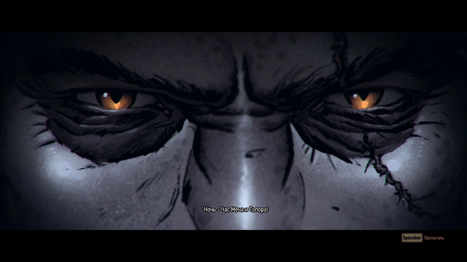 ведьмак 3 монстры со знаком вопроса