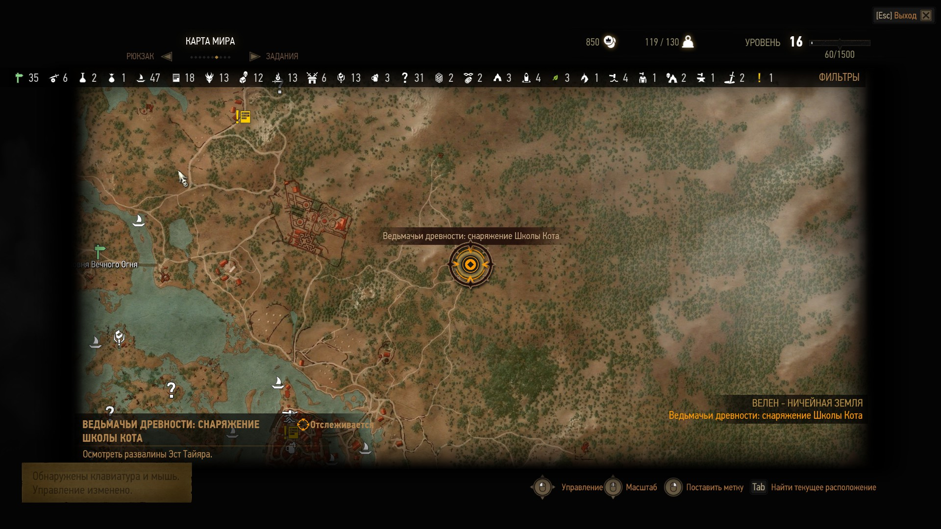 Полное прохождение игры Divinity 2, хорошее описание каждого действия - с нами вы сможете пройти игру без проблем и затруднений