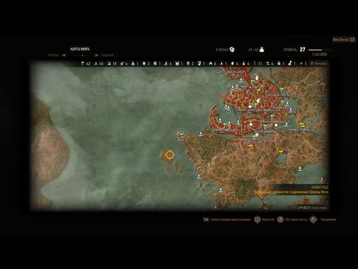 The Witcher 3: Wild Hunt - Руководство по поиску всех улучшений комплекта школы Кота