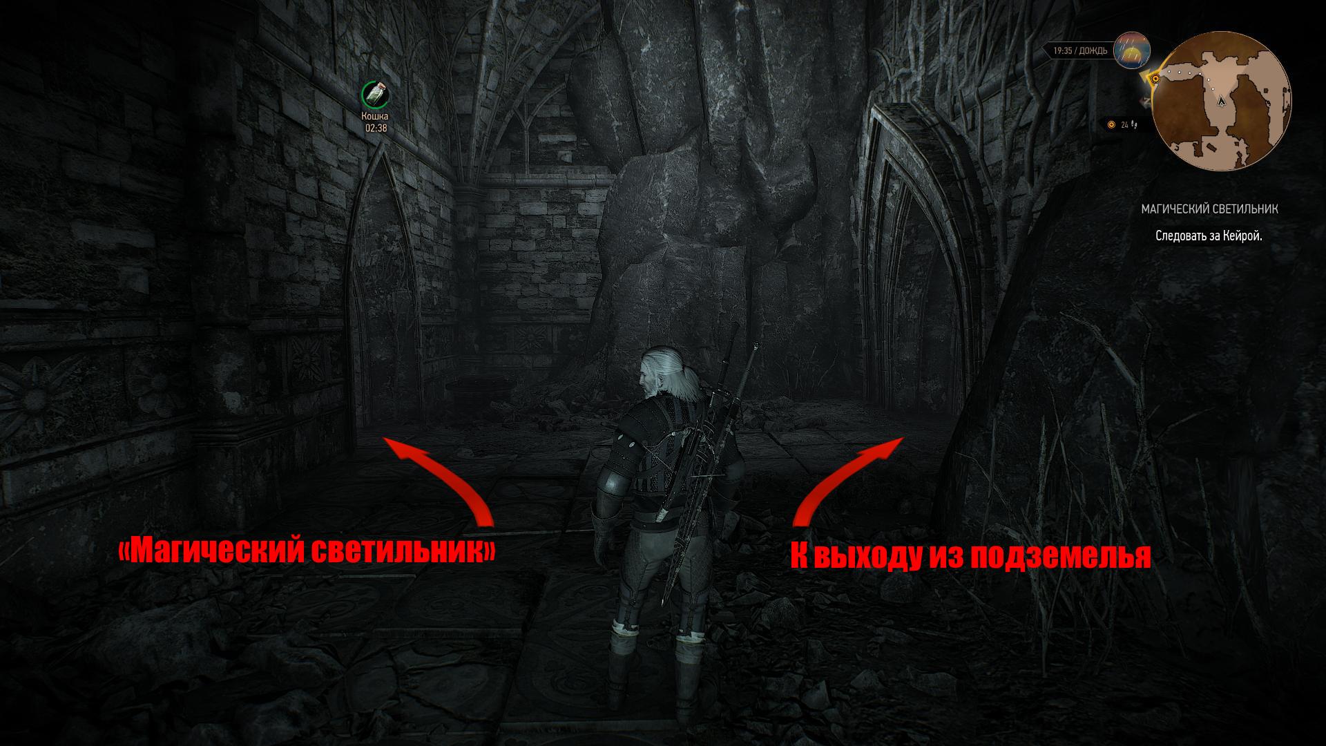 чего была как выбраться из пещеры моркварга ведьмак 3 Это интересно
