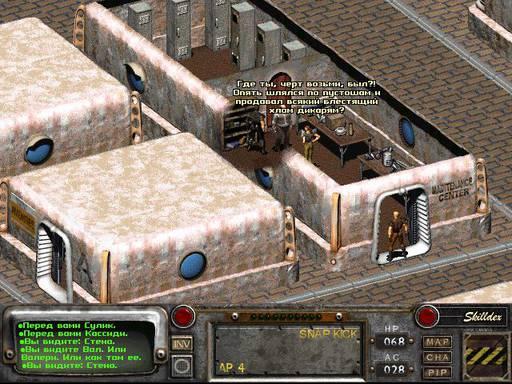 Подробное прохождение fallout 4, fallout 4 прохождение на русском, fallout 4 выживание, fallout 4 сложность выживание