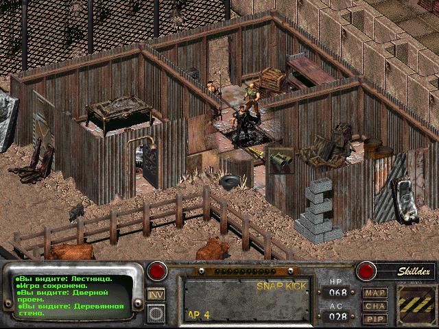 Fallout 2 Для Андроид Скачать