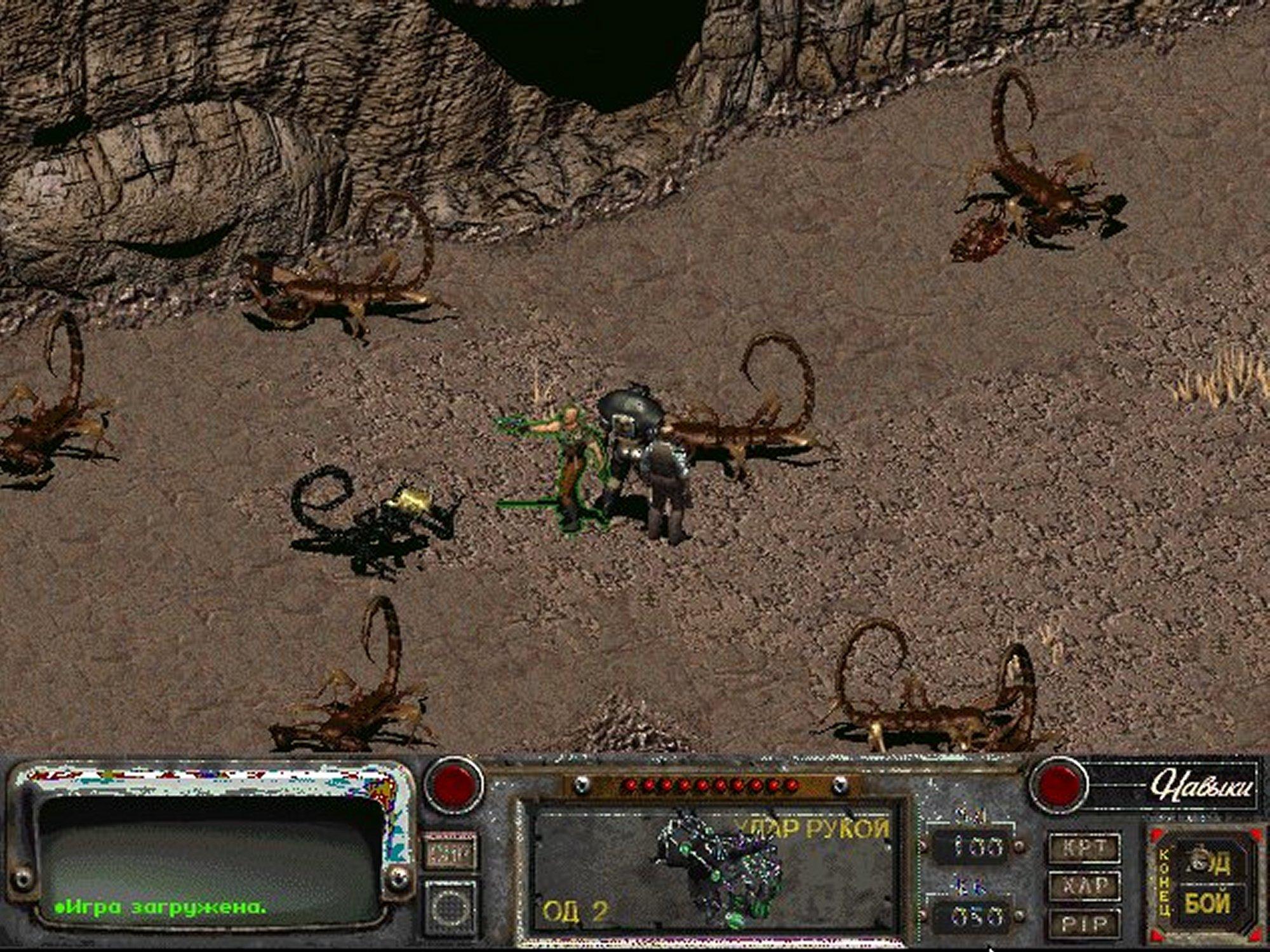 Как играть в азартные игры в fallout 2 играть в казино бесплатно и без регистрации в онлайн вулкан