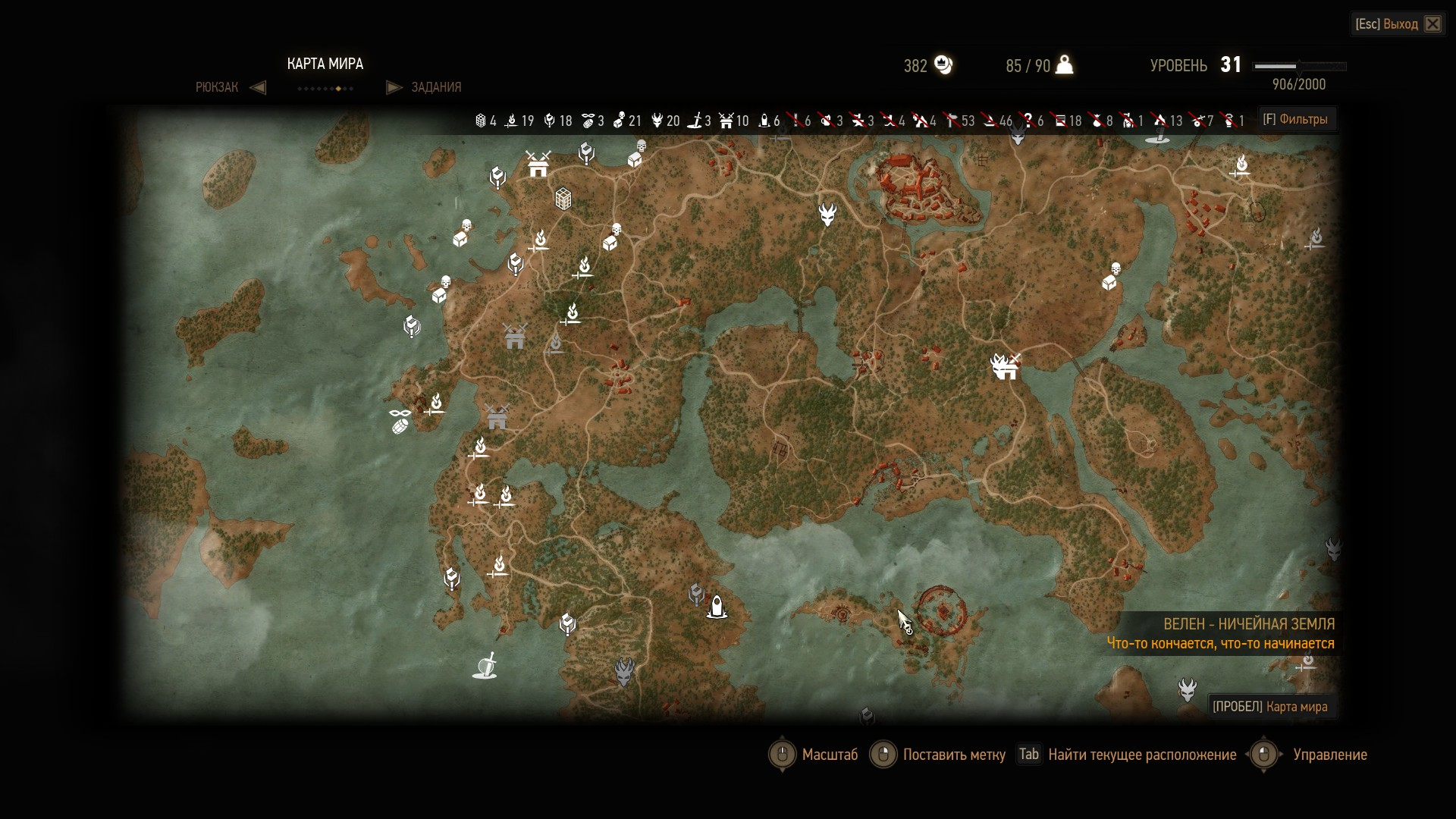 http://www.gamer.ru/system/attached_images/images/000/700/372/original/2015-06-12_00003.jpg