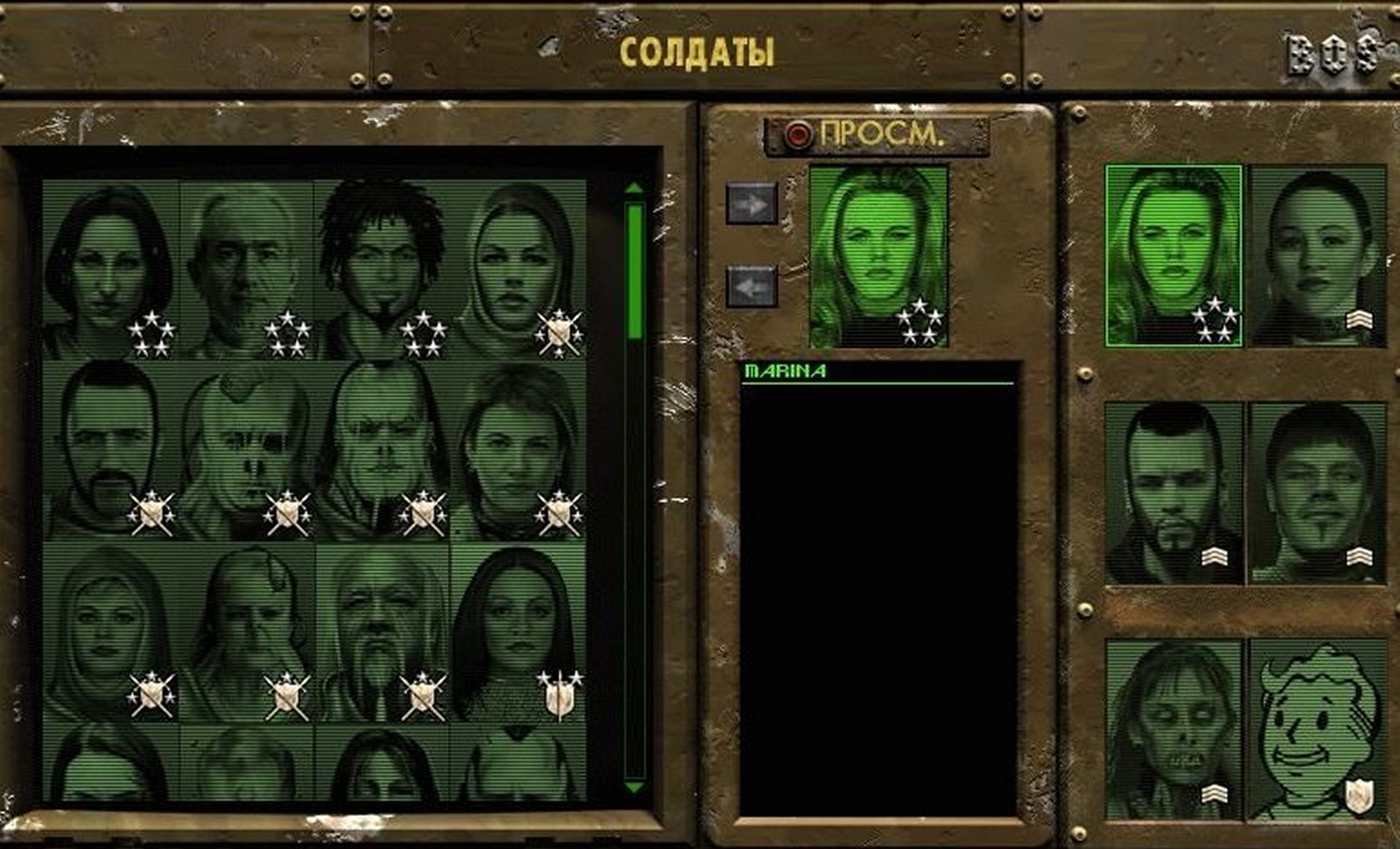 fallout tactics создание персонажа: