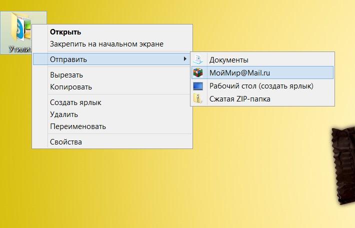 моймир mail ru знакомства