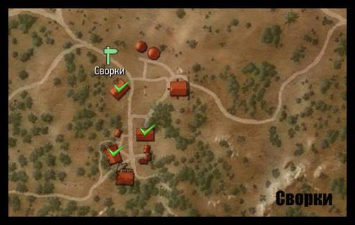 Ведьмак 3: Дикая Охота - Ведьмак 3: Прохождение. Велен. Дополнительные миссии, не связанные с основным сюжетом