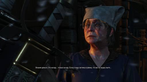 The Witcher 3: Wild Hunt - Ведьмак 3. Гайд по дополнениям